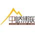 中峤博联(北京)仪器设备有限公司