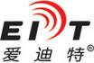 深圳市奥迪声电子有限公司