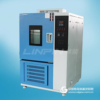 高低温试验箱的优缺点之改进后的完美