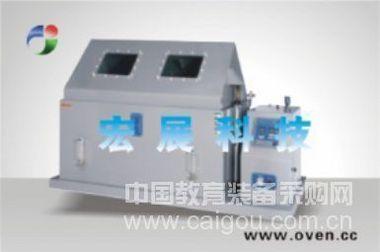 重庆可编程盐雾试验箱,成都盐水喷雾试验箱,四川循环盐雾机