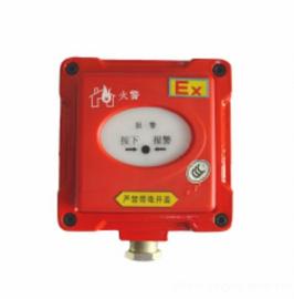 防爆非编码手动火灾报警按钮(复位式) 手动火灾报警按钮 火灾报警按钮