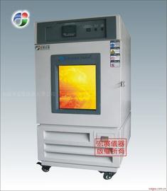 EC-45HHP,MHP,MHHP,恒温恒湿槽( 408L)