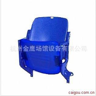 体育场馆中空吹塑座椅、球场塑料椅子