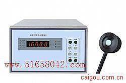 多波段紫外辐照仪/紫外辐照仪/多波段紫外辐照计