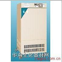 恒温恒湿箱HWS-400