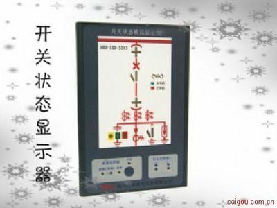 开关状态指示器-RC6100-B