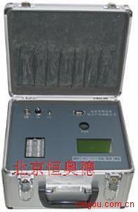 多功能水质监测仪/多参数水质分析仪/多参数水质检测仪/水质测定仪(铁,锰和氨氮、COD、亚硝酸盐,溶解氧)