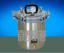 厂家热销手提式压力蒸汽灭菌器