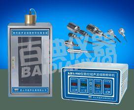 专业生产超声波细胞破碎仪。数控超声细胞粉碎机