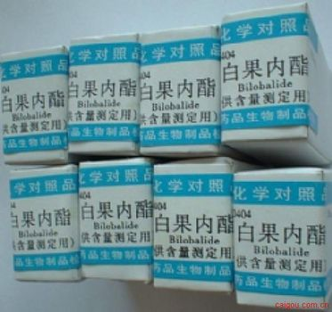 酒石酸长春质碱