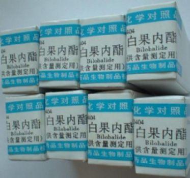 白头翁皂苷B4