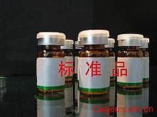 丙酮酸钠Pyruvic acid Sodium