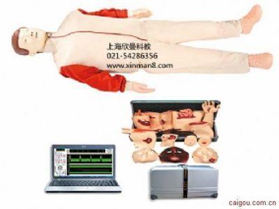 高级心肺复苏、创伤模拟人