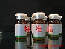 1191-41-9亚麻酸乙酯