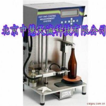 玻璃容器瓶体热端涂层测量仪 美国型号:BRT-03