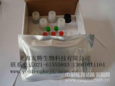 人腺苷脱氨酶(ADA)ELISA Kit
