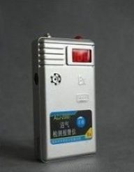 AZJ-2000型甲烷检测报警仪