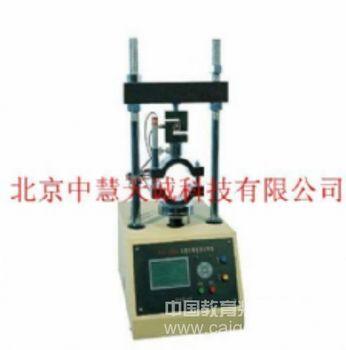 自动马歇尔稳定度试验仪 型号:CJDZ-YD-0709-A