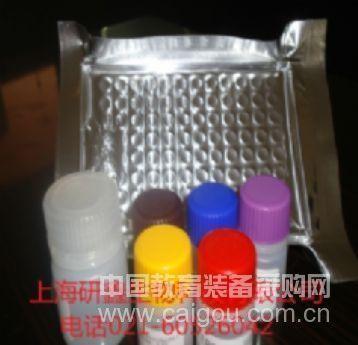 Ficolin-2  酶免试剂盒