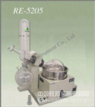 旋转蒸发仪(旋转蒸发器)--RE-5250