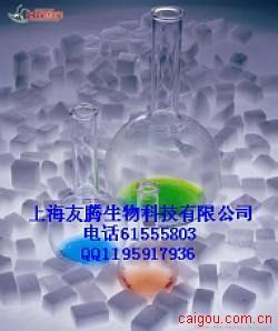 人水通道蛋白1(AQP1) Human Aquaporin1 ELISA Kit