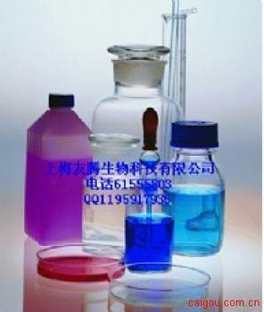 小鼠碳酸酐酶(CA) Mouse carbonic anhydrase ELISA Kit