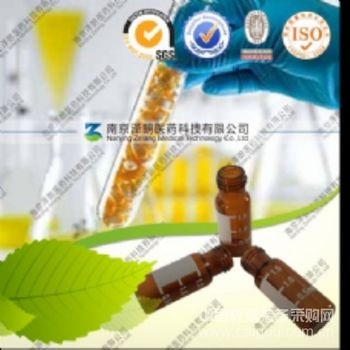 供应葫芦素B98%对照品价格