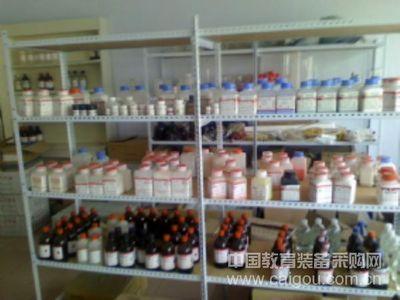 Pepsin1:60000胃蛋白酶1:60000