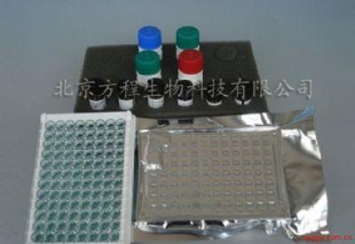 北京酶免分析代测 百合无症状病毒(Lily Symptomless Virus)ELISA Kit价格