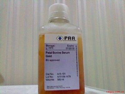 优质国产血清价位,免乳化佐剂代理厂家价格