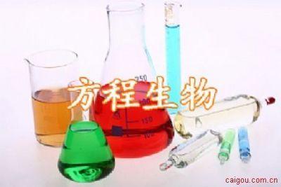 北京折扣价格 DHBS (3,5-二氯-2-羟基苯磺酸钠)优质现货 产地 USA