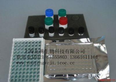 人钙结合蛋白(CR)ELISA Kit