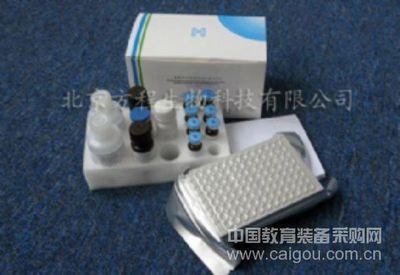 ELISA试剂盒现货供应人PT-Ab Elisa Kit价格