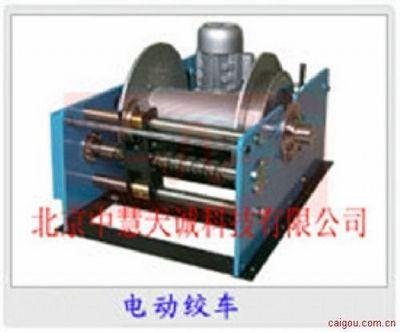 电动绞车(1500m) 型号:SDDJ-1548