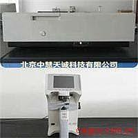 眼镜片中心透射比标准测量装置 型号:NIM-2