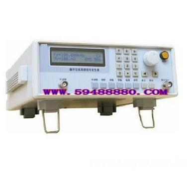 数字合成高频信号发生器 型号:DEUY-1053B