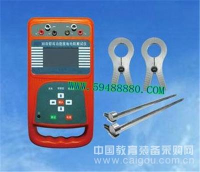 双钳多功能接地电阻测试仪 型号:XQU1/MT-3000