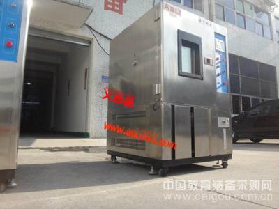 小型高低温测试试验箱规格 压缩机 ISO9001质量认证企业