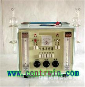 气体采样器/大气采样器 型号:HFKQC-2B
