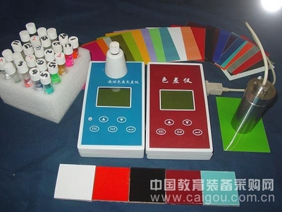 色度色差仪/液体色度色差仪    型号:HAD-WT-SS1