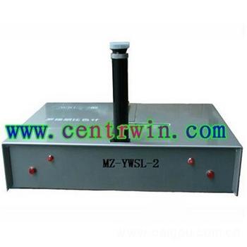 比较测色仪/罗维朋比色计/油脂测色仪 型号:MZ-YWSL-2