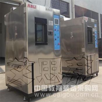 蓄温式冷热冲击箱 高品质 军工企业长期合作伙伴