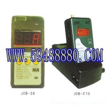 便携式甲烷检测报警仪 型号:ZG/JGB-58/C70