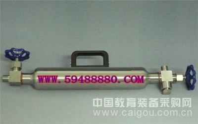 液氯取样器/采样钢瓶(1000ML) 型号:DLYD1/TPY-1000