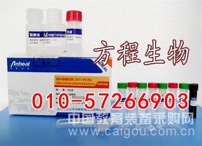 大鼠间羟去甲肾上腺素 NMN ELISA Kit代测/价格说明书