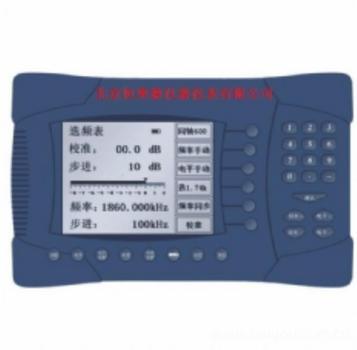 手持式电平及高频保护通道综合测试仪/手持式电缆衰减测试仪  型号:HAD-TS3000