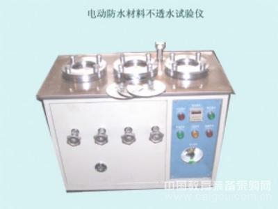电动不透水试验仪 型号:JY-LTD