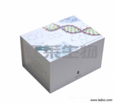大鼠内毒素(ET)ELISA试剂盒说明书