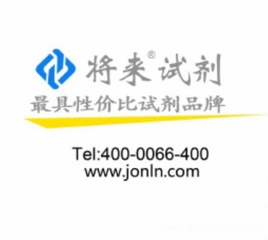 CAS:35661-39-3,Fmoc-L-丙氨酸厂家