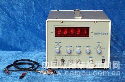 低频信号发生器   型号:GSX-J2462型